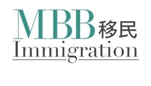MBB Immigration