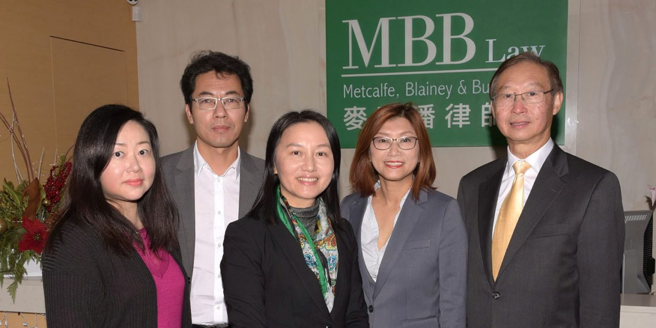 MBB Immigration Affiliates With MBB Law